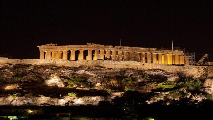 Atena sit arheologic revelion