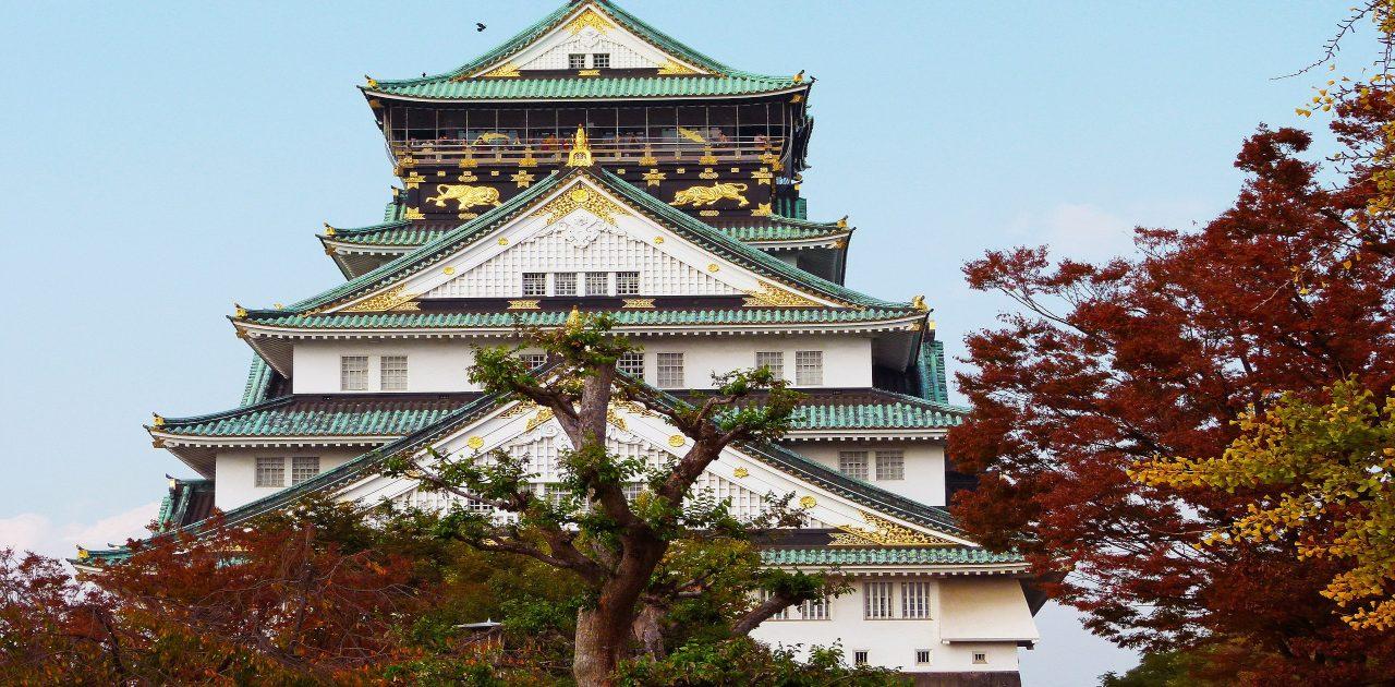 Osaka Castel, Japonia toamna