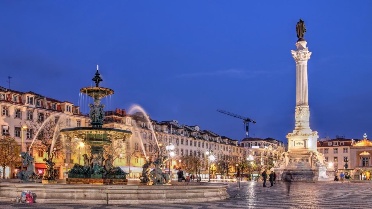 Rossio Square Lisabona